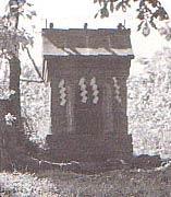 五天山神社