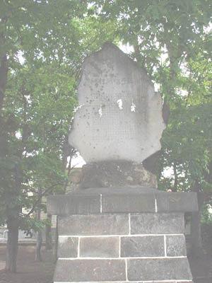 上手稲開村記念碑