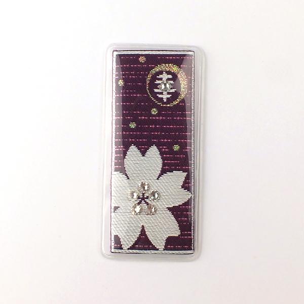輝石守カード幸 赤紫