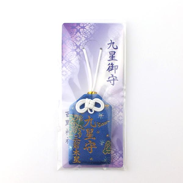 三碧木星(さんぺきもくせい)