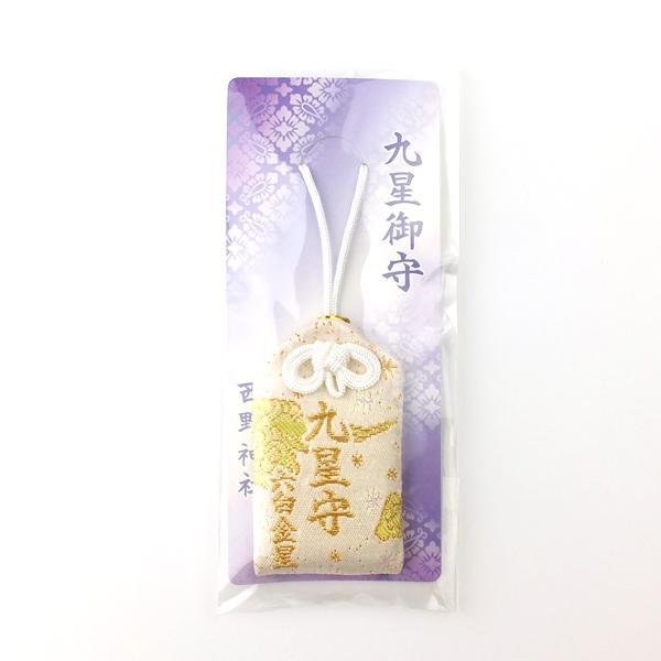 六白金星(ろっぱくきんせい)