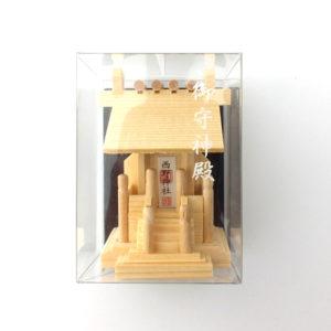 お守り小神殿