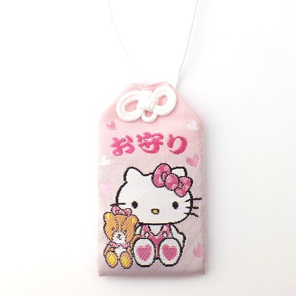 キティ&タイニーチャムお守り ピンク