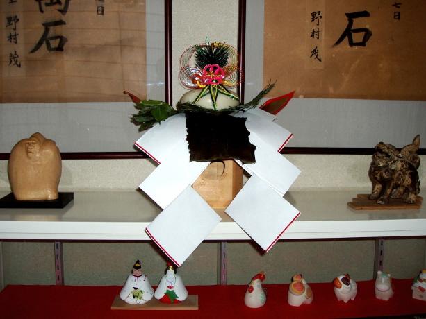 西野神社の鏡餅