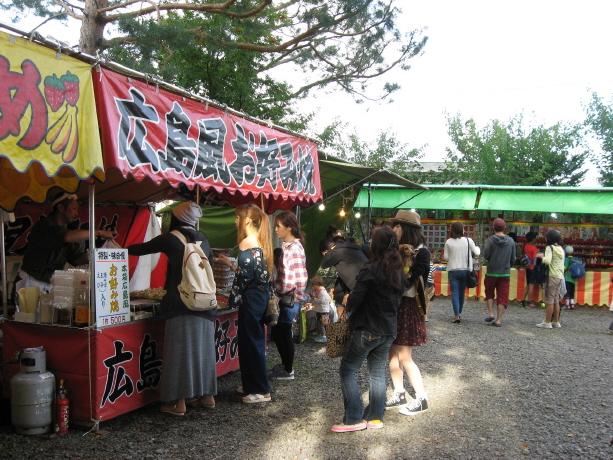 西野神社秋まつり 露店