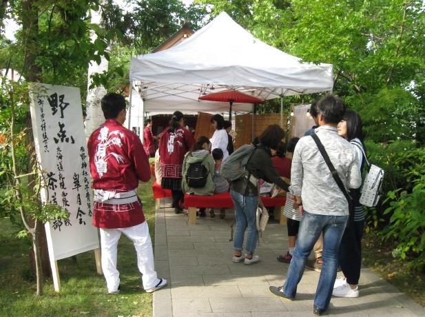 西野神社 野点(お茶会)