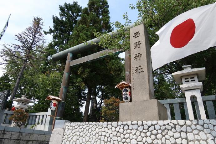 平成最後の西野神社秋まつり(前編) 表紙