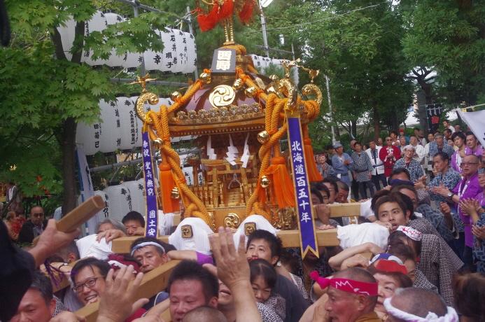 平成最後の西野神社秋まつり(後編) 表紙