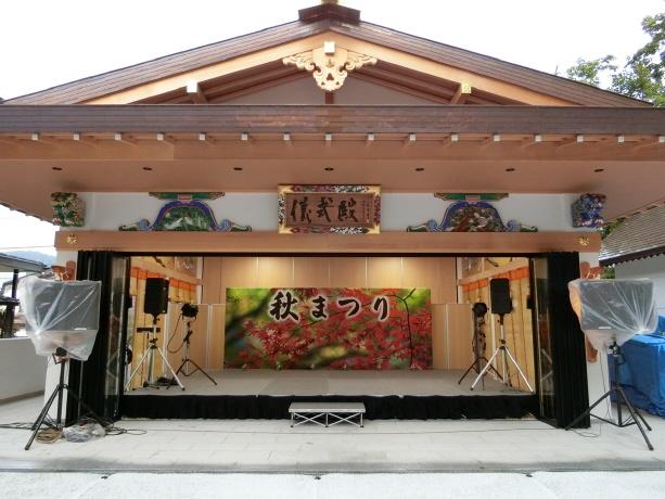 西野神社 儀式殿内(舞台仕様)