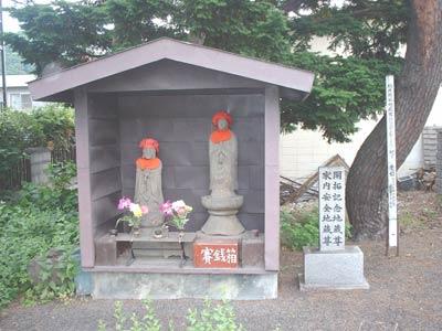 福井開拓記念地蔵尊