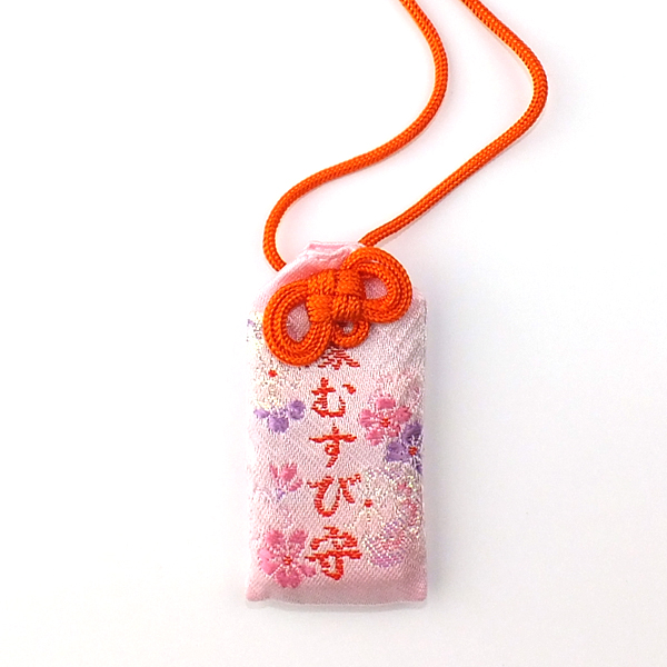 縁結び守袋 ピンク