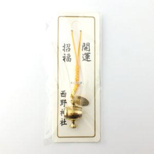 開運・招福小槌キーホルダー