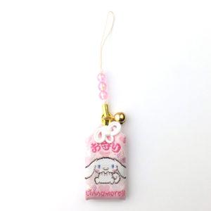 シナモロールストラップ守 小 ピンク
